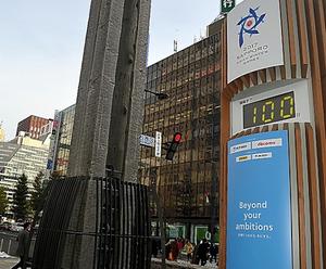JR札幌駅前に立つアジア大会のカウントダウンボード。11月11日に、開幕まで「あと100日」となった