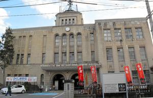 1937年完成の会津若松市役所本庁舎旧館=会津若松市東栄町