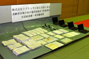 埼玉県警が押収したパソコンや携帯電話、契約書など=7日、草加署