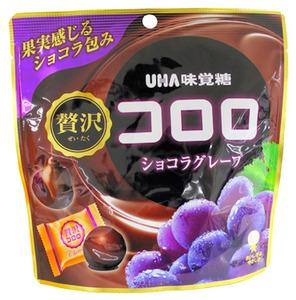 「贅沢(ぜいたく)コロロ ショコラグレープ」=UHA味覚糖提供