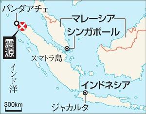 インドネシア北部でM6.5の地震 25人以上死亡か