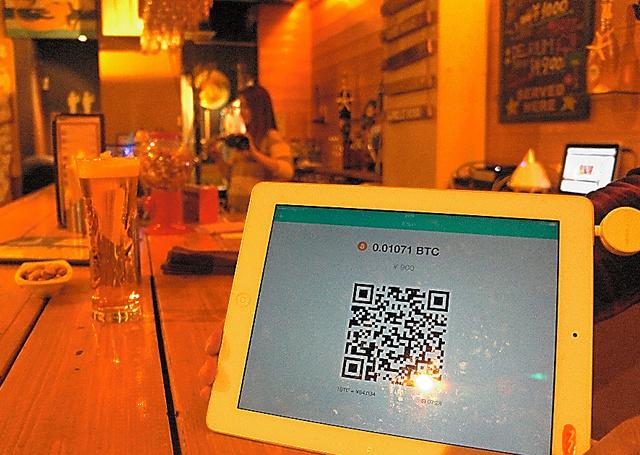 ビットコインで支払いができるバー。QRコードをスマートフォンで読み取れば支払いが完了する=11月、東京都港区