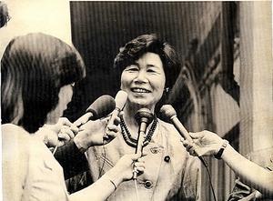 社会党委員長選の朝、「逃げないことにしました。やるっきゃない」と語る土井たか子衆院議員=1986年9月、東京・赤坂