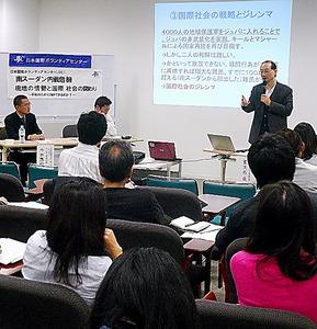 南スーダンの現状を学ぶ日本国際ボランティアセンターのシンポジウム=東京都港区