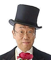 青島広志のハッピーニューイヤー