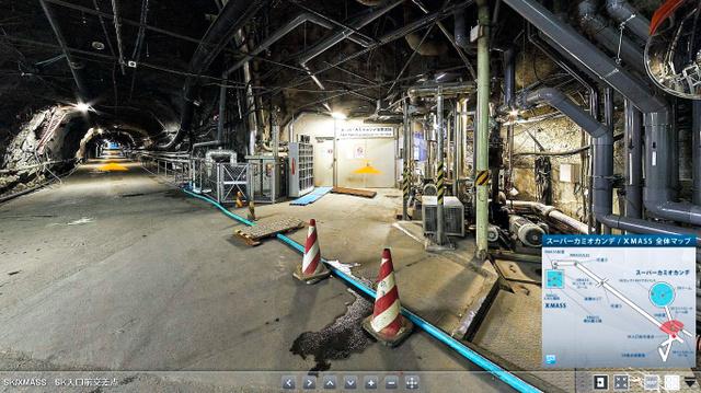 VRで見られるスーパーカミオカンデ入り口の様子=東京大宇宙線研究所提供