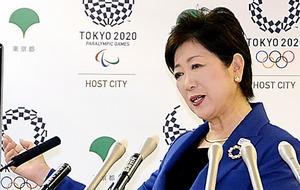 定例記者会見で語る小池百合子知事=9日、東京都庁