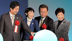 起工式で、笑顔を見せる(左から)安倍晋三首相、丸川珠代五輪相、水落敏栄文部科学副大臣、小池百合子都知事=11日