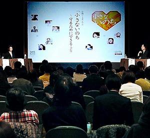 子どもの命を守るため、社会ができることを話し合ったシンポジウム=10日、東京・築地の浜離宮朝日ホール、飯塚晋一撮影