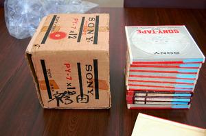 袴田巌さんの取り調べの様子が録音されたテープ=関係者提供