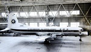 戦後初の国産プロペラ旅客機「YS11」。胴体には「聖火空輸特別機」の文字が=関さん提供