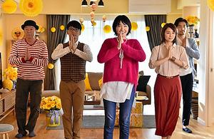 「逃げるは恥だが役に立つ」はエンディングの「恋ダンス」も話題に=TBS提供