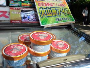 城山展望台の売店で売られている「『へ』アイス」。南大隅町の会社が製造・販売している=鹿児島市城山町