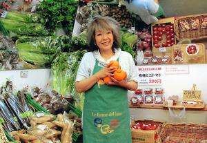 落合恵子さんが1991年に設立したクレヨンハウス大阪店。東京より一足先に有機野菜を売り始めた=本人提供