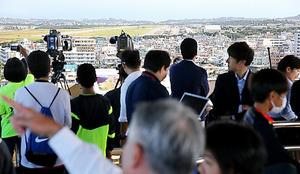 米軍普天間飛行場を見渡せる高台には多くの人たちが集まった=19日午前9時58分、沖縄県宜野湾市、小宮路勝撮影