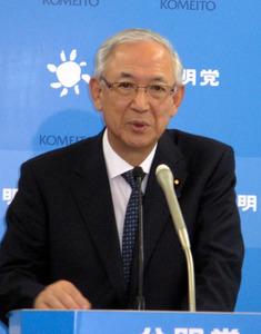井上義久氏