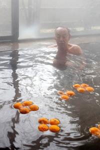 ゆず湯をたのしむ常連客=別府市の堀田温泉
