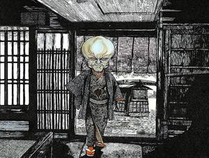水木しげる「妖怪画談」のぬらりひょん(C)水木プロ