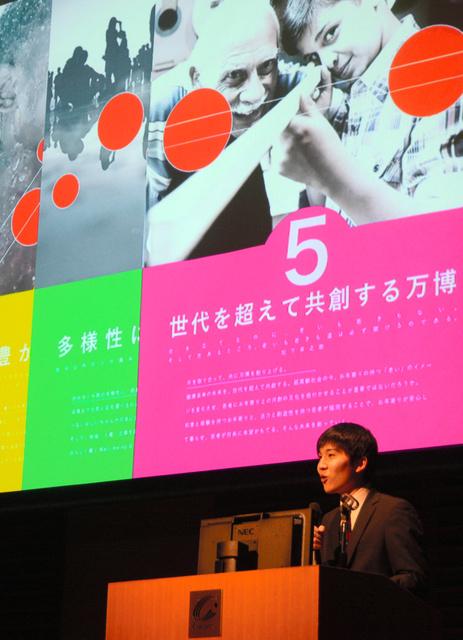 「100の提言」について説明する寺本将行さん=大阪市北区