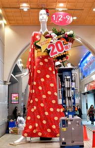 振り袖に着替えた「ナナちゃん人形」=25日午後8時11分、名古屋市中村区、戸村登撮影
