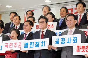 9ff8b3e1a677d 韓国の与党セヌリ党(128人)で朴槿恵(パククネ)大統領の弾劾(だんがい)訴追案に賛成した「非朴派」議員ら29人が27日、離党した。弾劾訴追案の採決などで朴  ...