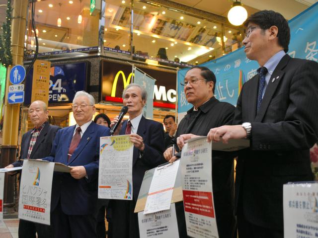 署名への協力を呼びかける谷口稜曄さん(中央)や田上富久市長(右端)ら=長崎市