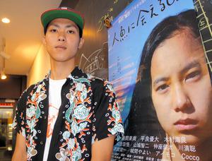 「人魚に会える日。」の監督を務めた仲村颯悟さん