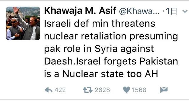 パキスタン国防相は23日夜、ツイッターで「イスラエルはパキスタンも核保有国だということを忘れている」と警告。翌24日夜までにリツイート数は2千件を超えた