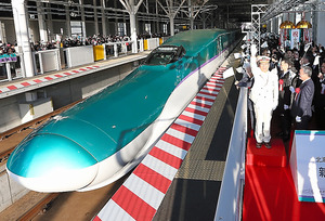北海道新幹線が開業
