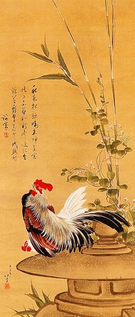 見つかった「鶏竹図」。左下に「北斎」の落款がある