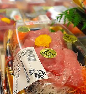 太平洋クロマグロの幼魚は販売せず、代わりに養殖マグロなどの仕入れを増やして対応している=東京都江東区のイトーヨーカドー木場店