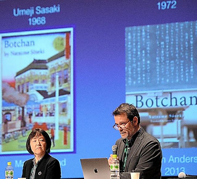 漱石生誕150年、世界と響きあう 研究者が国際シンポ
