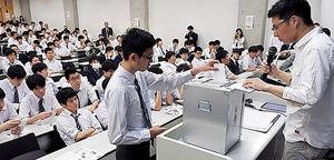 プログラム「あなたの一票が日本を変える」を試行した時の教室。投票体験など参加型の要素を盛り込んだ=東京都文京区