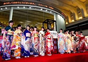 新年の取引開始の「大発会」で、晴れ着姿で並ぶ証券会社などの関係者=4日午前、東京都中央区の東京証券取引所、恵原弘太郎撮影