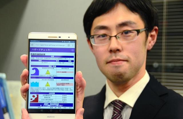 アプリ「ハザードチェッカー」を紹介する田中健一郎さん=神戸市中央区