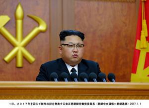 新年の辞を発表する北朝鮮の金正恩(キムジョンウン)委員長。朝鮮中央通信が報じた=朝鮮通信