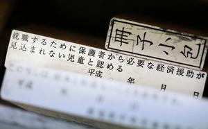 ワーカーらがつくる書類に使うスタンプ