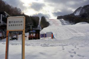 営業を見合わせている田山スキー場=八幡平市