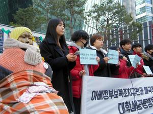 少女像をめぐって日本が6日に対抗措置を発表したのを受けて、ソウルの日本大使館そばで大学生らが開いた抗議集会=7日、黄宣真撮影