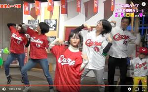 カープの優勝パレードをPRする日南市の動画=日南市提供