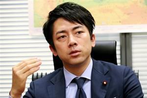 自民党の小泉進次郎議員=東京・永田町、堀英治撮影