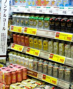 スーパーのノンアルコールビール売り場=大阪市