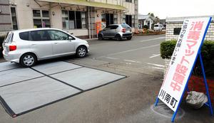 川南町役場入り口には消毒マットが設置されたままになっている=川南町川南