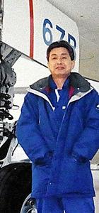 2008年に亡くなった猪又隆厚さん。ベテランの整備士だった=遺族提供
