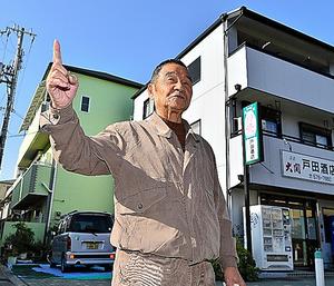 再建した戸田一弘さんの自宅兼店舗(右)。火災や地震に備え、鉄筋コンクリート製という=神戸市長田区、水野義則撮影