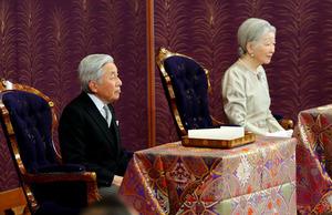 歌会始の儀、皇居で開催