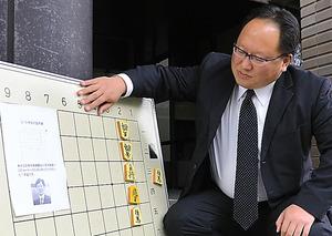 日本将棋連盟熊本県支部連合会長の古橋徹さん=熊本市中央区の市総合体育館