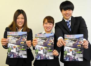 企画したツアーのチラシを持つ名古屋観光専門学校の学生ら=中津川市役所