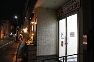 窃盗事件があったコインランドリー=福岡市中央区春吉2丁目