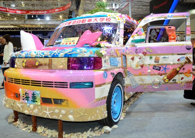 トヨタ東京自動車大学校が出展した「海車」=千葉市美浜区の幕張メッセ